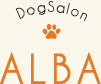 Dog Salon ALBA